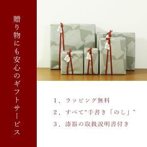 汁椀 欅平筋 あかね/神代 お椀/漆塗り/木製|heiando|07