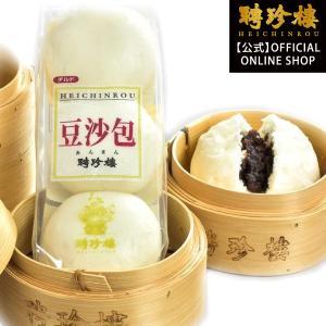 北海道産の厳選した小豆だけを使用。丁寧に練り上げた小豆餡は聘珍樓こだわりのあんまんです。60g×3個...