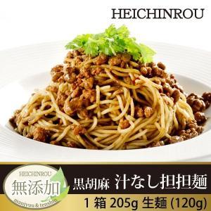 聘珍樓オリジナル生麺に、担担ダレと肉味噌が付いています。 温かい麺でも、冷水で冷たくした麺でも美味し...