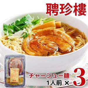 大きな肉厚のチャーシューが入ったボリュームたっぷりのチャーシュー麺です!! ただいま「デパート地下街...