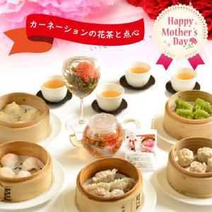 目の前で花茶がゆっくりと花開きます。 中国四千年の歴史を背景に近年創り出された花茶。 一つ一つ職人が...