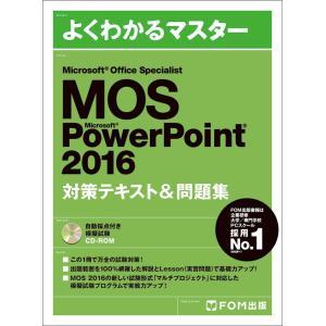 Microsoft Office Specialist Microsoft PowerPoint 2...