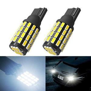 HooMoo 新型 高輝度 T10 T16 LED ホワイト 無極性 ポジションランプ ルームランプ 12-24V 6500K 対応 54連 搭載 heiman
