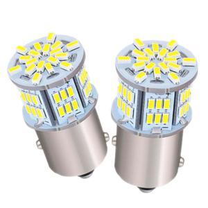 HooMoo 3014SMD(P21W 1156 S25 BA15S G18) LEDバルブ LEDライト 車用 LEDランプ 54連SMD シング|heiman