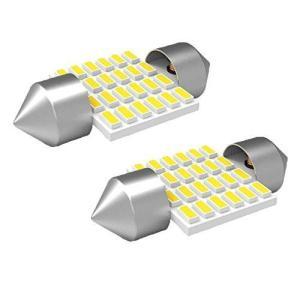 HooMoo 最新 T10×31mm LED 車内ランプ ホワイト 白 24連 ルームランプ 6500K 12-24V対応 2個セット heiman