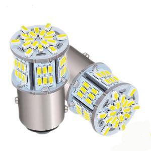 HooMoo 3014MD (S25 1157 BAY15D P21) LEDバルブ S25 ダブル 汎用 変換 超高輝度 54連SMD ブレーキラ|heiman