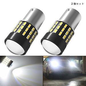 HOOMOO S25シングル球 (BA15S P21W 1156 G18) プロジェクター式 LED バックランプ ウインカー 650lm 54連|heiman