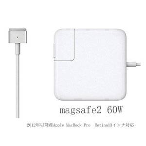 Macbook Pro 電源アダプタ 60W MagSafe 2 T型 充電器 Mac 互換電源アダ...