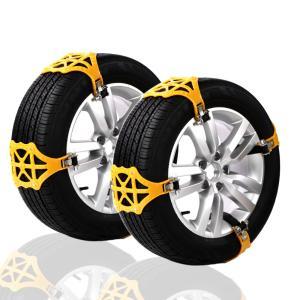 非金属タイヤチェーン  8pcsセット 取り付けカンタン 分割式ベルト 固定 ジャッキアップ不要 車移動不要 165mm-265mmまでタイヤに対応|heiman