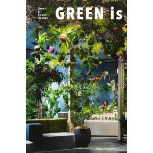 GREEN is ―植物と共にある空間デザイン―の画像