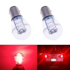 HooMoo S25 LED ダブル 1157 BAY15D P21/5W ブレーキランプ ストップランプ レッド 赤 純正球サイズ 段違いピン18|heiman