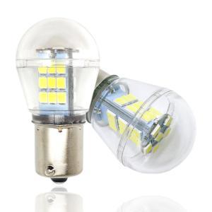 HooMoo S25 LED シングル バックランプ 純正球サイズ ホワイト 爆光 (1156 BA15S ピン角180°) 12V/24V 対応|heiman