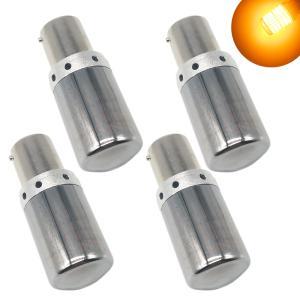 Autart S25 LED ウインカー ステルスバルブ ハイフラ防止 抵抗内蔵 アンバー オレンジ 1156 BAU15S PY21W クロームバ|heiman