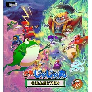 (発売日未定)忍者じゃじゃ丸 コレクション - PS4