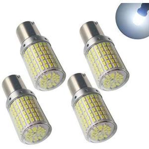S25 LED バックランプ シングル ホワイト 白 キャンセラー内蔵 ハイフラ防止 抵抗内蔵 1156 BA15S P21W バルブ ピン角違い|heiman