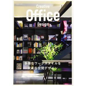 Creative Office Design [雑誌]の画像