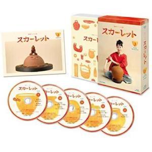 連続テレビ小説 スカーレット完全版 ブルーレイBOX3 [Blu-ray]|heiman