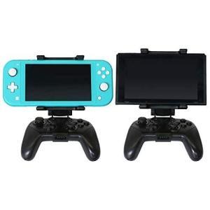 (Switch Proコントローラー用)マウントホルダー プロ - Switch/Switch Lite|heiman