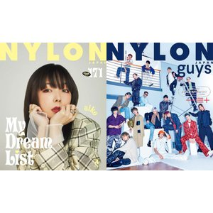 NYLON JAPAN(ナイロン ジャパン) 2021年 4月号 [雑誌] (表紙:aiko / guys表紙:THE RAMPAGE from E|heiman
