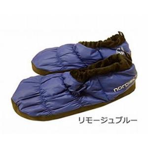 NORDISK/ノルディスク Mos down shoes/モスダウンシューズ リモージュブルー S