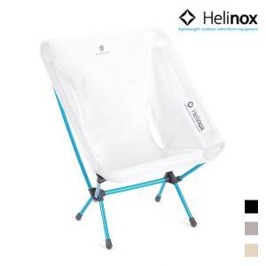 Helinox/ヘリノックス  チェアゼロ   「チェアワン」の快適な座り心地を継承しながら、軽量コ...