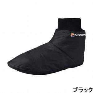 MONTANE/モンテイン FIREBALL FOOTIE/ファイヤーボールフーティー メンズ/レディース 【日本正規品】|heimat-berg