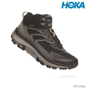 ホカオネオネ HOKA ONEONE トア GTX TOA GTX メンズ|heimat-berg