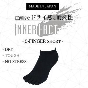INNERFACT インナーファクト | 五本指 ショート丈(くるぶし丈)