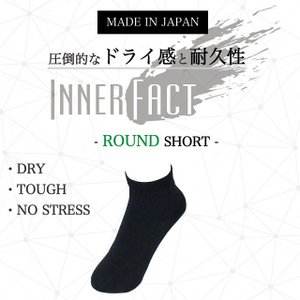 INNERFACT インナーファクト | ラウンド型 ショート丈(くるぶし丈)