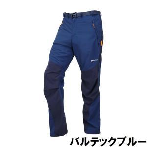 MONTANE(モンテイン) テラパンツ レギュラーレッグ   耐久性が高く軽量なトレッキングパンツ...