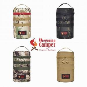 オレゴニアンキャンパー Orgonian Camper  モールド シリンダー|heimat-berg