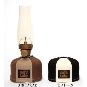 SOTOLABO/ソトラボ Gas cartridge wear OD 250 配色/2色