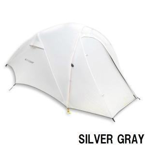 ・最小 1.17kgの2名用ULダブルウオールテントです。 ・フライ装着時もインナーテントだけでの使...