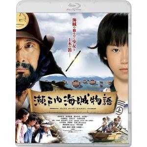 Blu-ray「瀬戸内海賊物語」|heisei