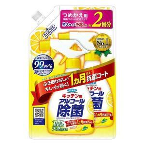 フマキラー キッチン用 アルコール除菌スプレー 詰め替え用 特大サイズ 720ml(約2回分)
