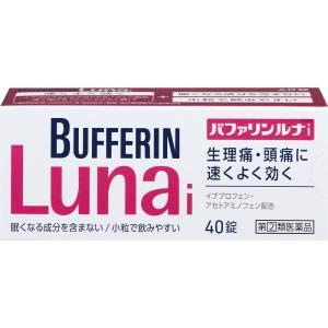 バファリンルナi 40錠 指定第2類医薬品 ※...