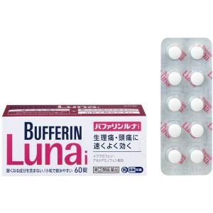 バファリンルナi 60錠 指定第2類医薬品 ※...