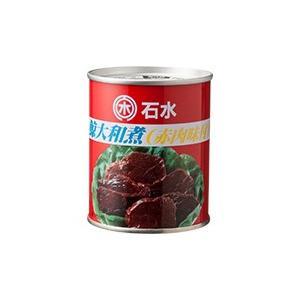 木の屋石巻水産 鯨大和煮7号缶 235g |heiseidrug