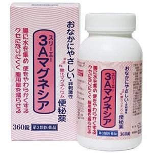 3Aマグネシア 360錠 第3類医薬品|heiseidrug