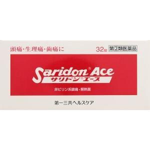 サリドンエース 32錠 指定第2類医薬品...