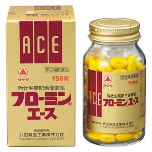 フローミンエース 150錠 指定第2類医薬品|heiseidrug