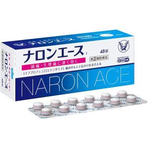 ナロンエースT 48錠 指定第2類医薬品 ※...