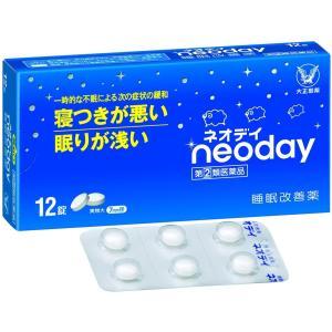 ネオデイ 12錠 大正製薬 指定第2類医薬品