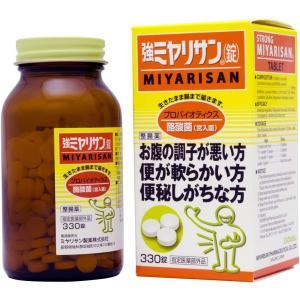強ミヤリサン 330錠 指定医薬部外品