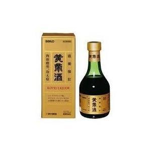 黄帝酒 280mL 第3類医薬品|heiseidrug