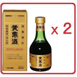 黄帝酒 280mL×2本  第3類医薬品|heiseidrug