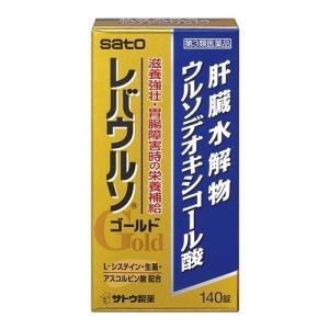 レバウルソゴールド 140錠 第3類医薬品|heiseidrug