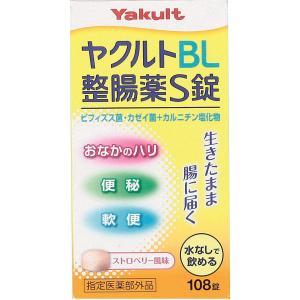 ◇小腸でも大腸でも作用を発揮します。    ヤクルトBL整腸薬S錠は、主として大腸で作用するビフィズ...