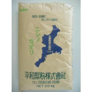 ニシノカオリ 25kg