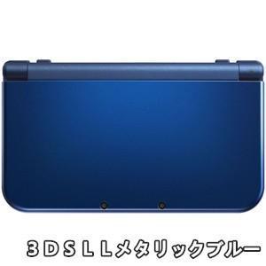 本体 New ニンテンドー3DS LL メタリックブルー 5194152CW2 の商品画像|ナビ